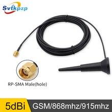 Al aire libre 5dBi antenas GSM 900 mhz 1800 MHz omnidireccional RP SMA hombre magnético de 868 mhz, 915 mhz, con antena cable de extensión de 5 M