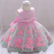 2018 Summer baby Girls Wedding 1 year Birthday Party baptism Dresses Princess Children Clothes For Kids Baby Clothes Girl Dress