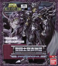 Bandai – figurine d'action Saint Seiya The Hades spectre, grand trois rhadamantys Minos Aiakos, modèle de collection en tissu, jouet ancien Ver