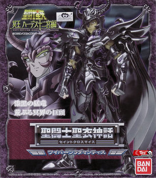 Bandai Action Figure Saint Seiya The Hades Specter Big Three Rhadamanthys Minos Aiakos Myth Cloth Collectible Model Toys Old Ver