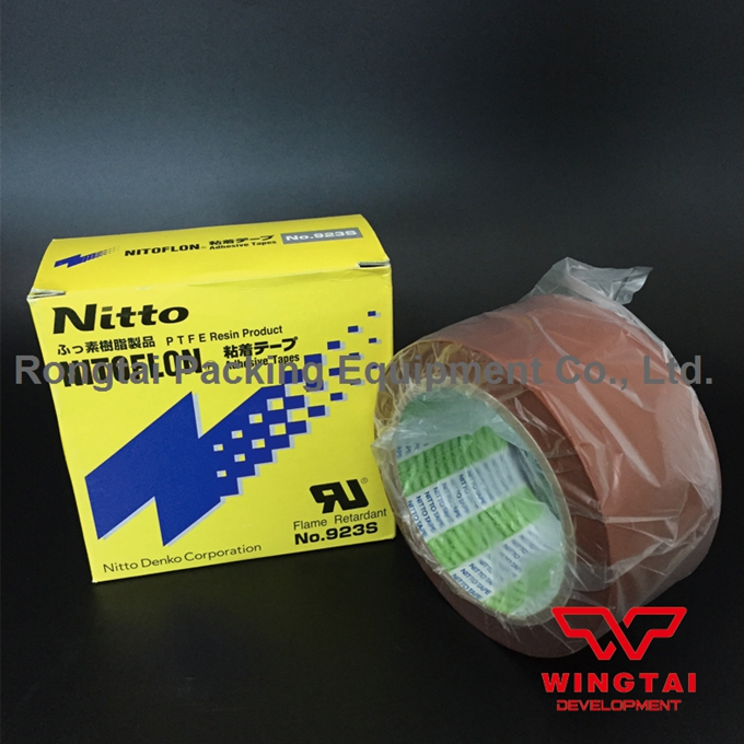 3 Rolls/lot Japan Nitto Denko Tape Nitoflon 923S PTFE Adhesive Tape T0.1mmxW50mmxL33m