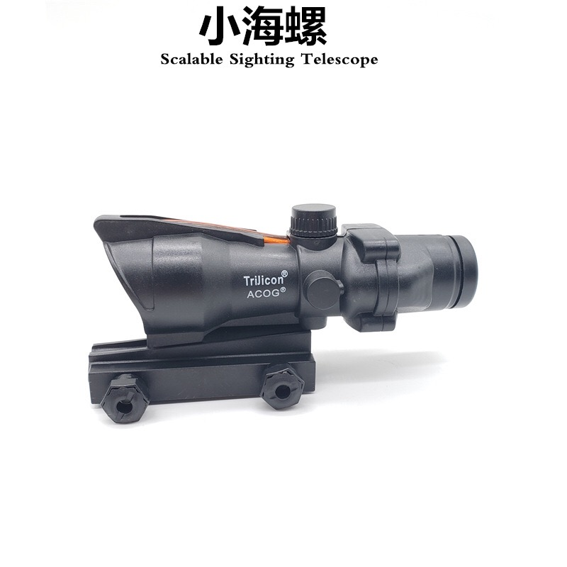 Plastic Trijicon ACOG Telescope For Water Gel Ball Blaster NERF Decoration Just For Exterior Decor