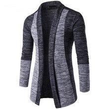 Новая мода осень классический манжет хит цвета мужские свитера Высокое качество кардиган повседневное пальто мужской свитер Трикотаж