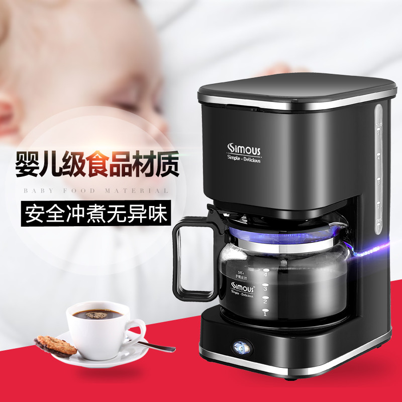 American Family expenses LED Coffee machine Automatic Mini Manually Drip Commercial Coffee makers Tea machine Free shipping home intelligent fully automatic american style coffee machine drip type small is grinding ice cream teapot one machine