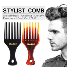 1pcs Portable Comb Hair Brush Insert Afro Hair Pick Comb Hair Combs Oil Slick Cool mans Styling HairBrush Hairdressing Accessory cestomen series hairdressing insert curly hair afro comb oil slick hair styling men combs wide tooth professional pomade comb