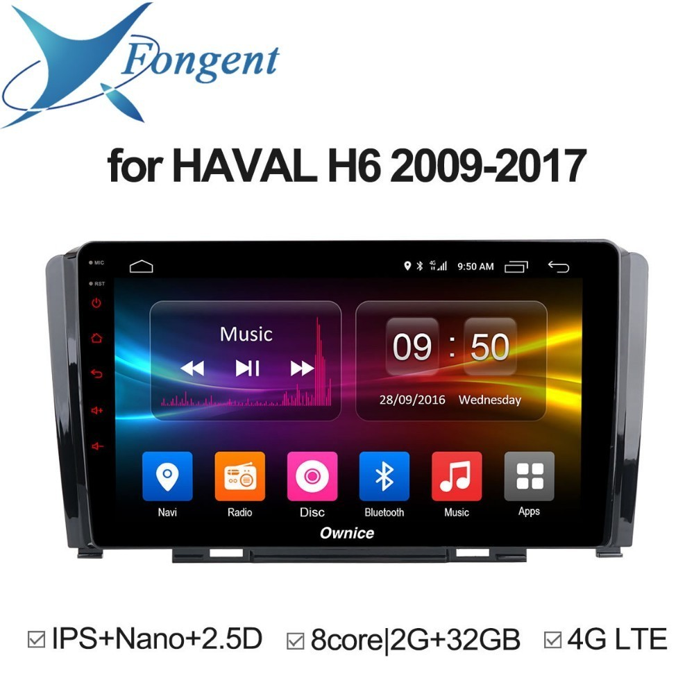 For Great Wall Hover Haval H6 Android Unit Radio Stereo Multimedia Player 1 2 din DVD