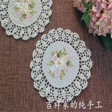 1fde4ef6235e13 Beige ronde en ovale katoenen gehaakte kant kleedjes bloemen borduurwerk  placemat lint geborduurde disc pad coaster