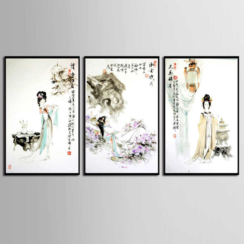 TOP SALE 3 Pc Canvas Painting Wall Art Pictures prints colorful woman on canvas home decor Wall poster (No Framed)/9-ZHTK