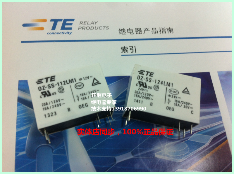 2pcs/lot Imported TE power relay <font><b>OZ</b></font>-<font><b>SS</b></font>-<font><b>112LM1</b></font> 6PIN 16A / 240VAC image