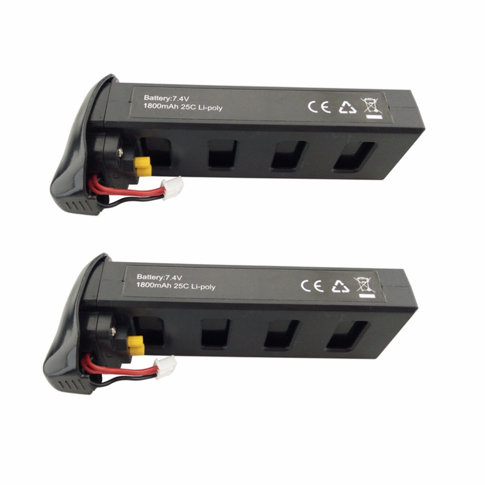 2PCS 7.4V 1800mAh lithium battery for MJX B2C B2W B2 Bugs 2w Bugs 2 D80 F18 RC quadcopter spare parts drone battery black 2pcs 7 4v 1800mah model battery with 2 in 1 euro charger for mjx b3 bugs 3 four axis aircraft spare parts uav lithium battery