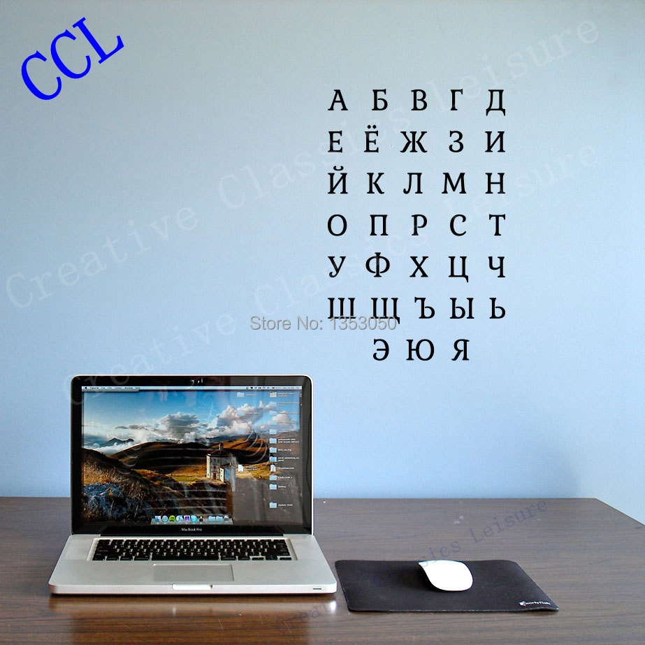 high quality russian alphabet vinyl wall decal stickersletter height about 6 cm free shipping k3022