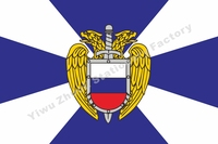 Flag Of The Federal Protection Service 3 X 5 Ft 100D Polyester Russia Russian FSO Army