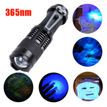 Zoomable Led UV Flashlight Torch Light 365nm Ultra Violet Blacklight AA Battery H7TY0