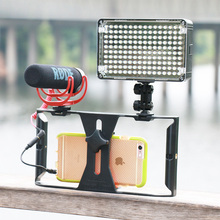 Смартфон Видео Стабилизатор Ручка Рог Чехол фильм Flim видео для iPhone 7/7 s для Huawei HTC всех Смартфонов