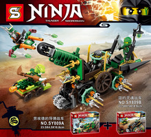 SY809/SY808 2pcs/lot Lloyd's missile chariots ninjagoes super hero batman building blocks action figures Minifigures baby toys