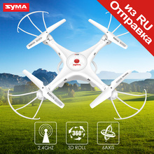 SYMA RC Drone  X5A 2.4G 6 Axis Gyro Remote Control Quadcopter Aircraft Helicopter drones NO Camera White Dron