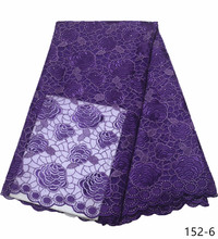Latest Purple African Laces Fabrics Embroidered French Lace Fabric Cheap Net tulle 152