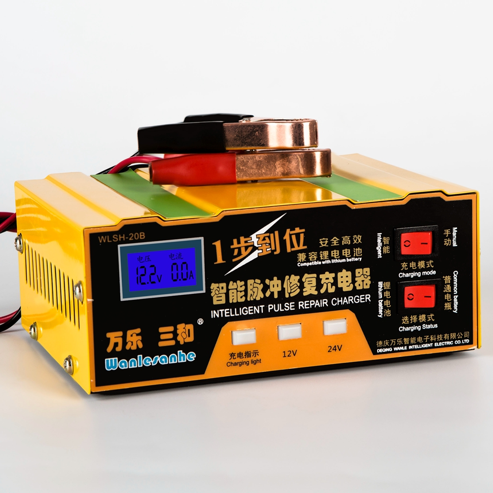 Automatic 12V/24V Car Ebike Battery Charger Maintainer Desulfator LED Display Lead Acid & Lithium Battery Charger 10 100AH