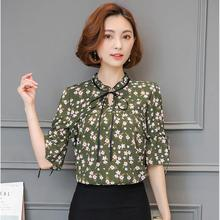 2017 Fashion Women Blouse Chiffon Summer Floral Print Shirts Bow O-Neck Flare Sleeve Tops Office Ladies Casual Clothing XFS176