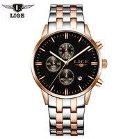 LIGE Watch Men Quartz Watch Luxury Brand Men S Watch Waterproof Clock Men Wrist Watches Relogio