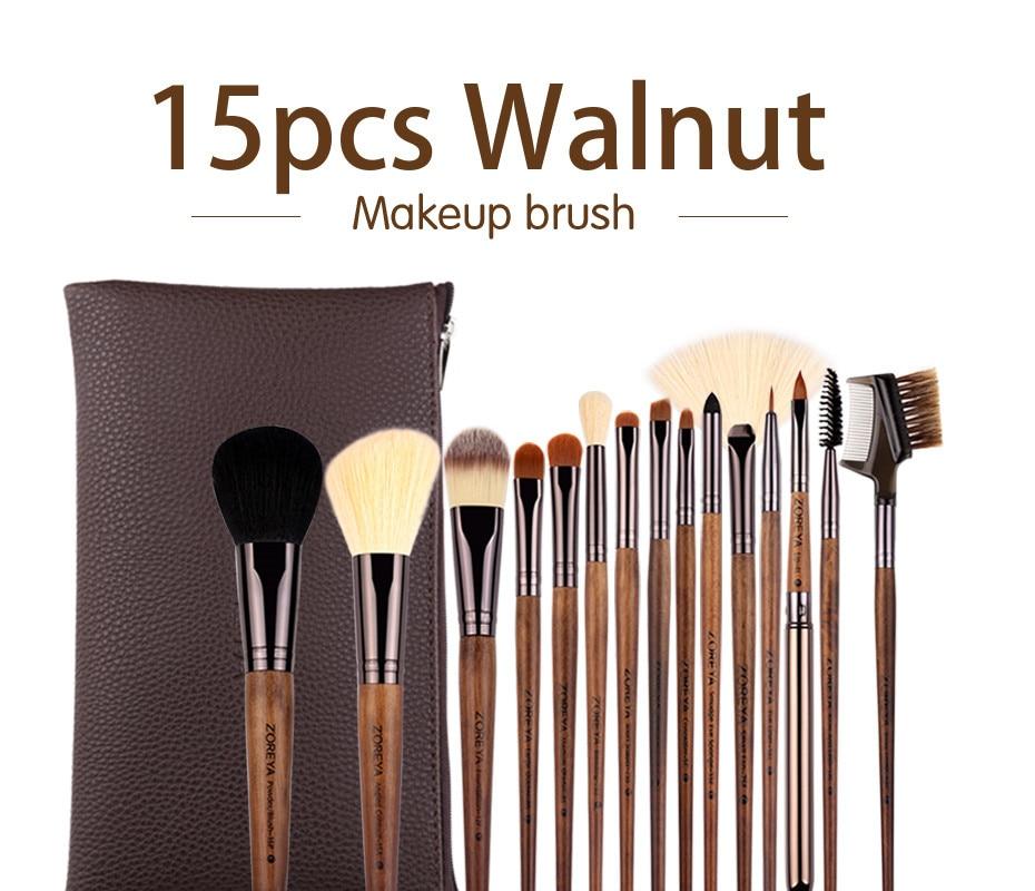 walnut makeup brush1