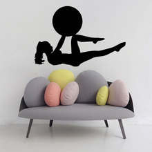 EHOME Yoga Gym Wall Stickers Woman With A Ball Fitness Exercise Wall Decals Decorative Home Interior Design Stickers