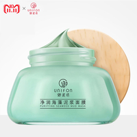 skin care Purifying Seaweed Mud Mask acne treatment oil control cleansing natural
