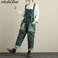 2018 New Printing Cotton Coconut Tree Printing Casual Pants Female Large Size Stitching Personalized Bib