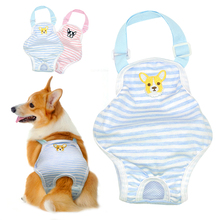 Female Dog Diapers Physiological Pants For Female Dogs Pet Washable Dog Shorts Underwear Pink for Small Medium Pets