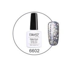 Starry Gel 3D Effect UV LED Glitter Nail Polish