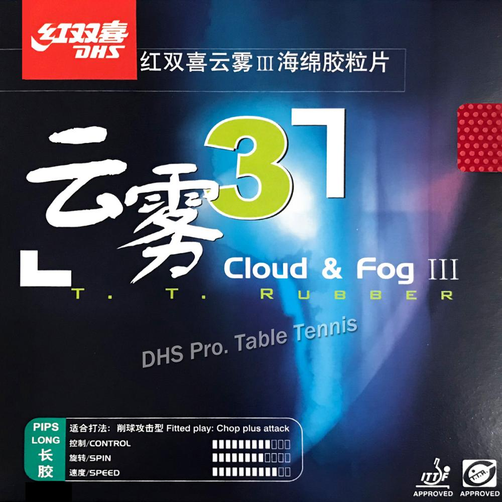 DHS Cloud & Fog III (Cloud & Fog-3) Long Pips-Out Table Tennis / PingPong Topsheet (OX, Rubber Without Sponge)