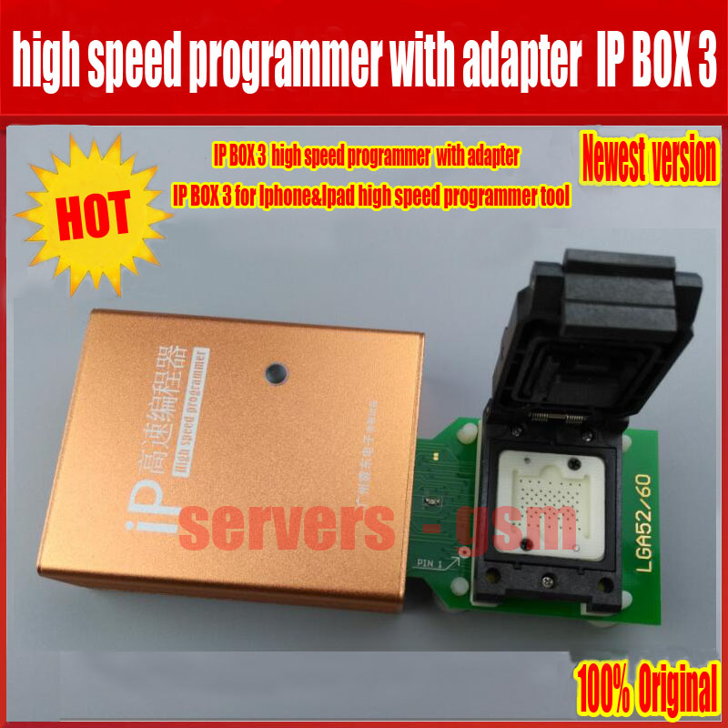 IP BOX 3(2