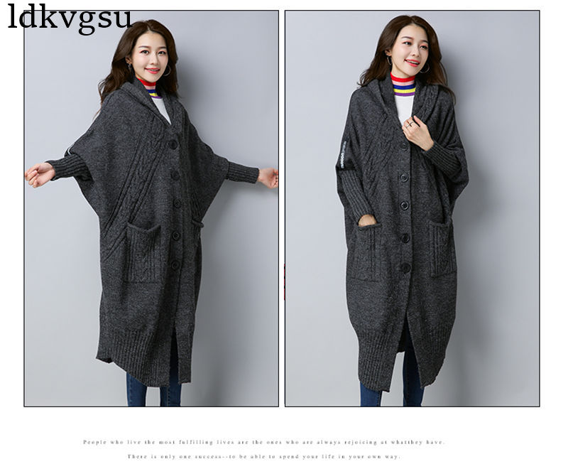 Oversized Long Hooded A1160 12