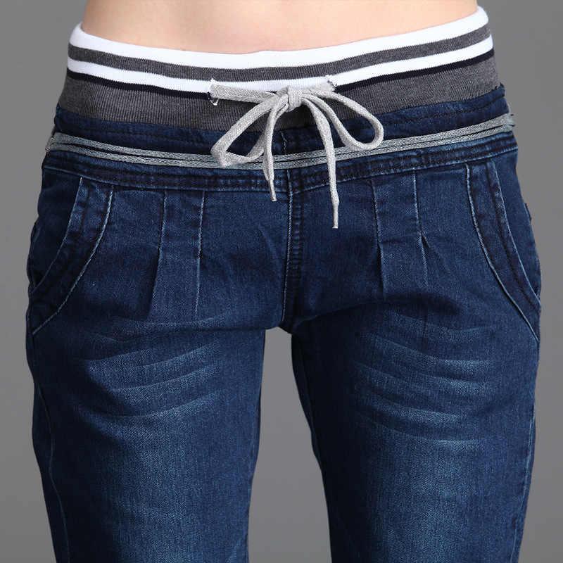 La Elasticidad Harem Pantalones Vaqueros Para Mujeres Vaqueros Con Cintura Alta Pantalones Vaqueros De Cintura Elastica Mujer Jeans Para Mujeres De Talla Grande Harem Pants Jeans Jeans For Womenpants Jeans Aliexpress