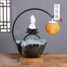 Incense Holder Encens Traditional Handicraft Water Furnishing Articles Atomized Humidifying Display Decoration Ma Lamp At Home