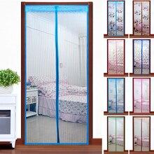 Mosquito Curtain Screen Door Magnetic Buckle Magnetic Stripe Screen Door  Window Summer Jacquard Stripe Blinds
