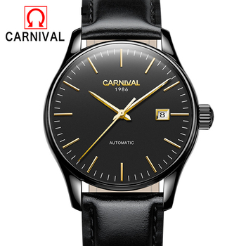CARNIVAL 2017 Watches Men Luxury Top Brand Mechanical Watch Simple Fashion business sport casual Wristwatch relogio masculino