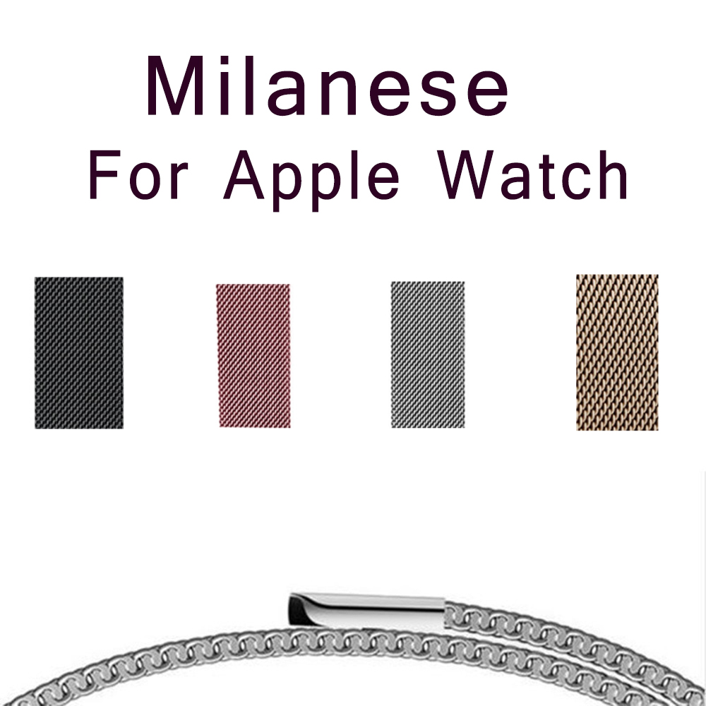 Milanese Loop For Apple Watch Band 42mm Strap Stainless Steel Link Bracelet  Adapter for iWatch Strap Series 1 2 38mm Black 2017 kopeck milanese loop strap for apple watch band 42mm 38mm mesh stainless steel bracelet strap for iwatch serie 1 2 3 wrist band