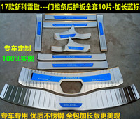 Car covers stainless steel Rear Bumper Protector Sill Scuff Plate Door Sill fit for 2017 Renault Koleos Car styling