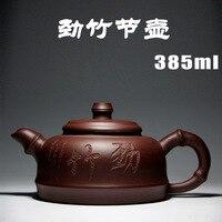 H509 stiff pote de bambu  pote de areia roxa  bule de chá Yixing artesanais genuínos  raw de lama  bule de chá  jogo de chá