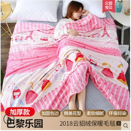 Hot Sale New 100% Polyester Soft Warm Throw Blanket for Adult Plush Fleece Blanket Thicker Blankets on Sofa/Bed Multicolor