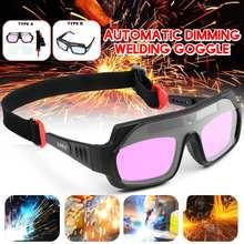 Два типа прочная Солнечная энергия авто затемнение Сварочная маска шлем очки для сварщиков Arc PC очки для сварки защита
