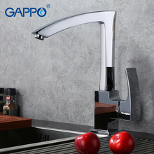 GAPPO Brass Kitchen Faucet Pvd Mirror Plating Single Handle Cold and Hot Water Mixer rotary mixer spout deck mounted faucet