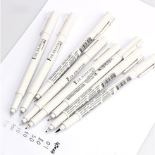 Sketch Liner/Brush 0.03mm/0.05mm/0.1mm/0.3/0.5/0.8/1.0mm Water Resistant Gundam Drawing Pen Design/Comic Painting Supplies