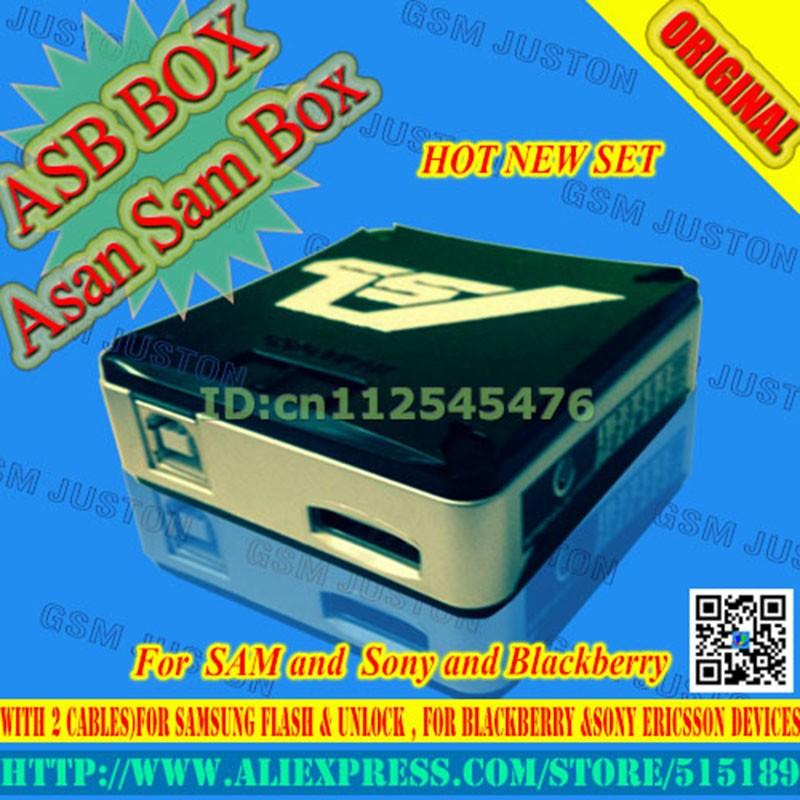 asb box-gsm juston-e1