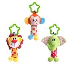 Baby Kids Plush Doll Toys Animal Hand Bell Multifunctional Plush Stroller Hanging Animal Plush Kawaii Baby