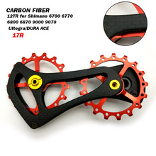 цена на Carbon Fiber Bike Rear Derailleur Pulleys Ceramic Bearings for Shimano RD 6800 6870 9000 9070