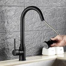 Новый современный черный Краски Кухня кран вытащить Одной ручкой Поворотный Носик сосуд раковина смеситель/бесплатная доставка