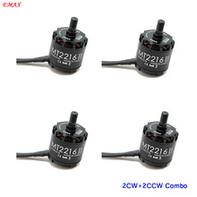 4pcs EMAX MT2216 II rc brushless motor drone 810kv 3mm shaft outrunner with 1045 propeller quadcopter helicopter accessory