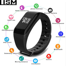 Fitness Tracker Wristband Heart Rate Monitor Smart Bracelet F1 Smartbracelet Blood Pressure With Pedometer Bracelet Reloj mens naiku fitness tracker wristband heart rate monitor smart bracelet f1 smartbracelet blood pressure with pedometer bracelet
